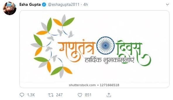 Esha Gupta trolled for wishing Republic Day on Independence Day, actress says account hacked 1