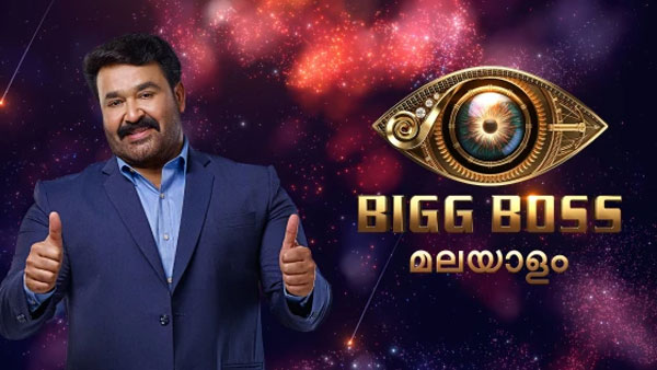 Bigg Boss Malayalam Season 3 Written Episode 23rd February 2021: Michelle Anna Exposes Dimple Bhal
