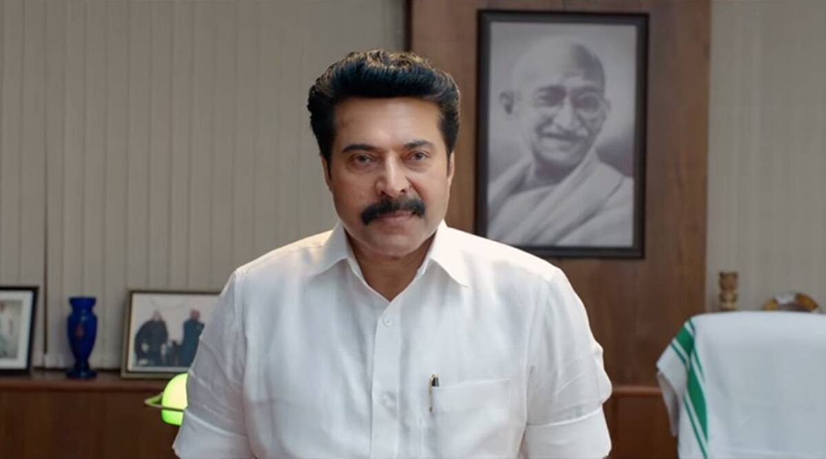 One Movie Mammootty