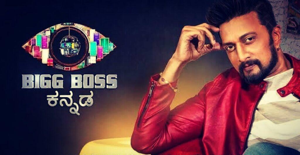 Today's Bigg Boss Kannada Season 8 (BBKS8) Weekend Episode April 17th 2021: Who Becomes The New Captain?