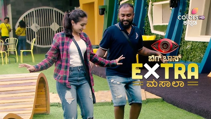 Bigg Boss Kannada 8 Latest 4th April 2021 Weekend Elimination Episode