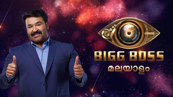 Bigg Boss Malayalam 3 7th April 2021