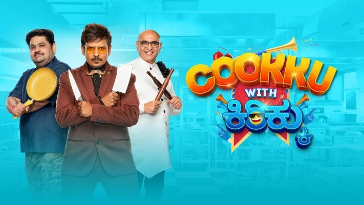 Cookku With Krikku Kannada Grand Premiere Episode 24th April 2021 Update: Check Today's Highlights