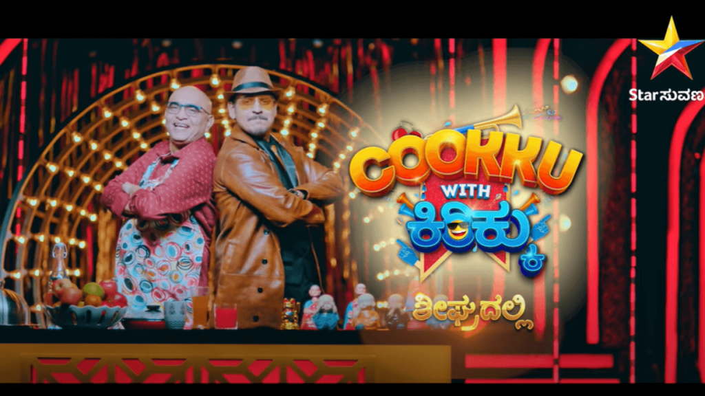 Kannada TV Cookku With Kirikku Today's Episode 11th April 2021: Check Cookery Show Updates!