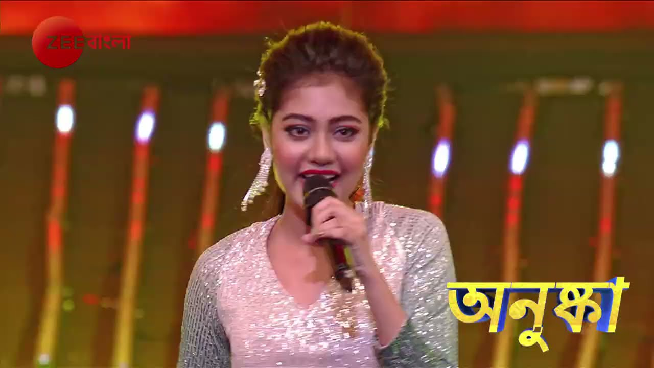 Sa Re Ga Ma Pa Bangla winner name