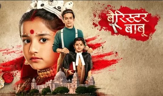 Barrister Babu 28th April 2021 Today's Episode Update: Bondita's Life Is In Danger?
