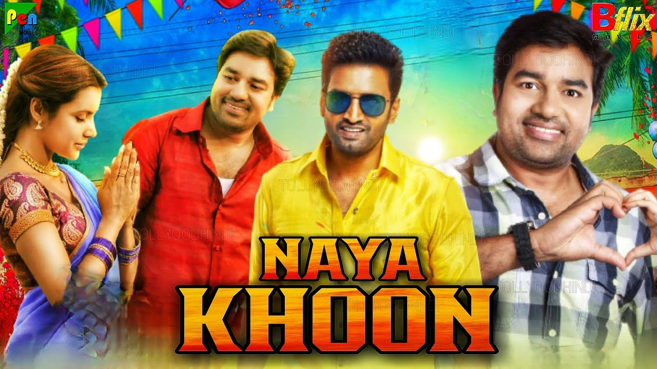 Naya Khoon WTP World Television Premiere Channel Name Date & Airing Time