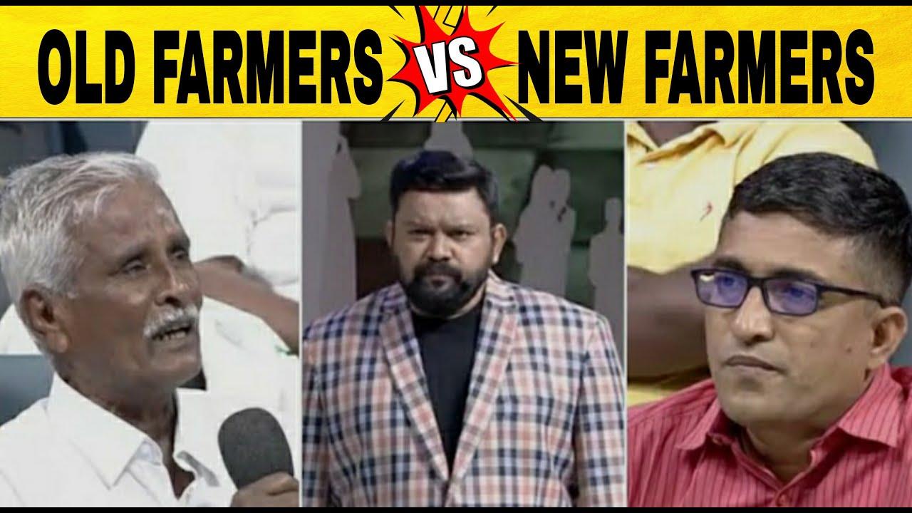 Neeya Naana नवीनतम एपिसोड Hd छवियाँ किसान विशेष