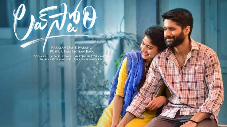 Love Story Total Box Office Collection 1st & 2nd Day Income Report Telugu Film Hit Or Flop?