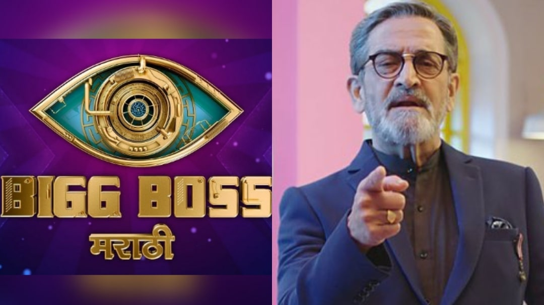 Bigg Boss Marathi 3 (BBM3) Today's Episode 24th October 2021: Who Gets Evicted?