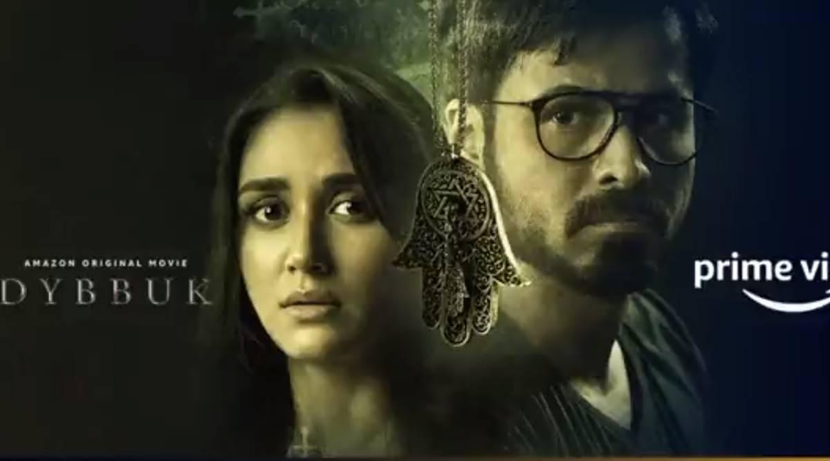 Dybbuk Teaser & Trailer Out: Emraan Hashmi Film Dybbuk Release Date Star Cast